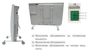 Обогреватель конвекционный SHIVAKI SHCV-1020W