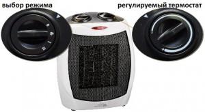 Бытовой керамический обогреватель для дома и дачи