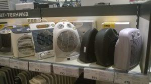 Обогревательные приборы для дома основные разновидности