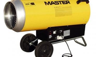 Тепловые пушки master для локального быстрого обогрева